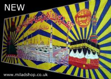 Yellow milad banner Large size ( brand new ) ref: BY628